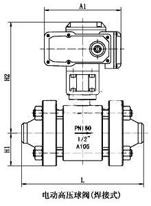 电动高压球阀_焊接式